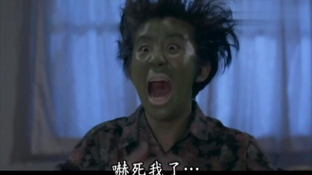 猛鬼旅行团:九叔太逗了,被女子用超能力卡在墙上,差点被鬼咬!