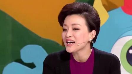 奇葩说:高晓松想娶她却没勇气?杨澜:算你狠!