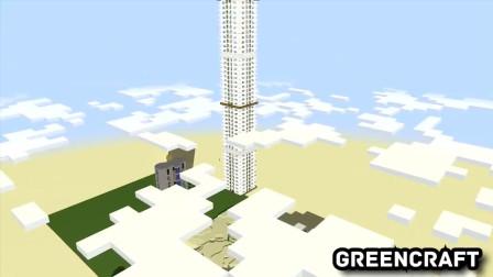 我的世界动画-怪物学院-被水瓶翻-GreenCraft