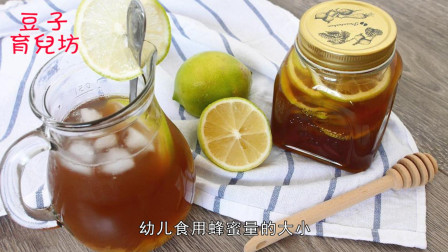 孩子到底能不能吃蜂蜜?什么时间给小孩吃才是最好的?