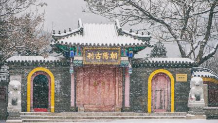 金州古八景之朝阳霁雪——雪后的大黑山朝阳寺