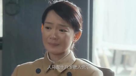 狭路:女子安慰小燕失恋了,看到申请书的那一刻,就开始数落了
