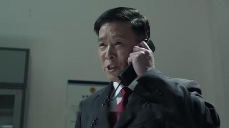 田国富下达一个保密任务,沙瑞金问其真实意图,忍不住笑出了声