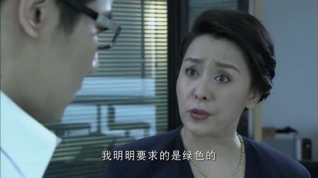 中国:女上司克扣员工薪水,一点小错就骂人,结果被了