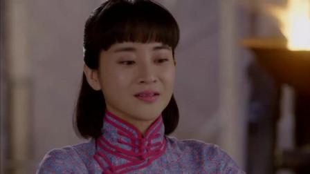 荡寇:杨二虎与谭青儿承认恋情!夏灵讲述二虎