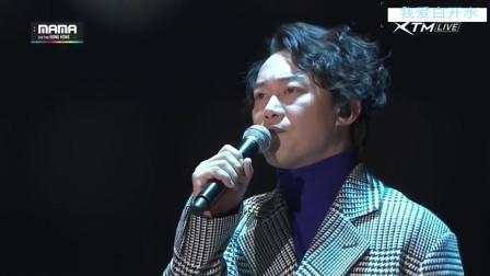 陈奕迅韩国MAMA一首《浮夸》震撼全场!