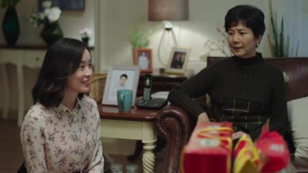 我的前半生:凌玲嫁给陈俊生之后,想赶走公婆,婆婆这句话太讽刺