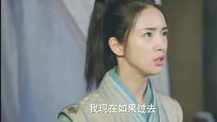 小女花不弃:陈熠和柳青芜在一个房间里,这时不弃开启乱想模式!