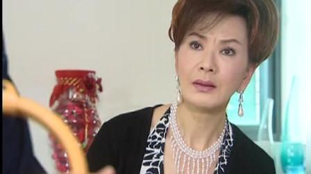 真爱诺言:董事长夫人刚刚过世,寡妇就往上扑,也不看自己那张满是褶子的脸