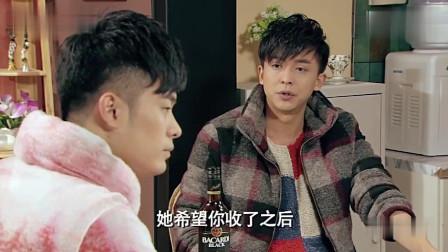 【爱情公寓】曾小贤-那个窝瓜不是你要的土豆