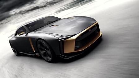 全新 日产 GT-R50
