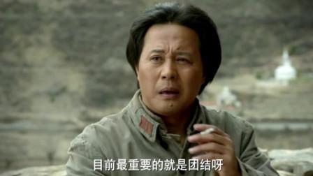 长征大会师:积劳成疾,在开会中突然晕倒,吓坏了