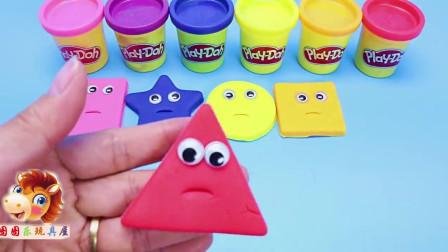 培乐多彩泥创意DIY三角形五角形圆形形状宝宝表情的玩具动画
