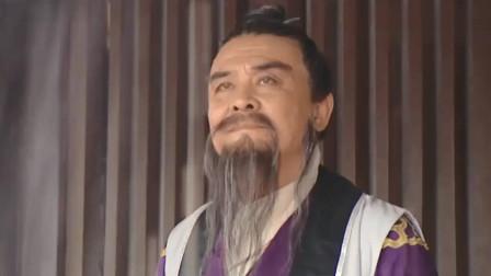 龙王私自更改御旨,在道士面前耀武扬威,一听剐龙台龙王跪地求饶