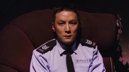 门徒:我当警察这么多年一直不明白,人为什么要去吸毒,原来是空虚?