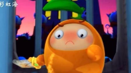 《果宝特攻》橙留香被闪电劈了一下, 然后他就可以召唤果宝机甲了