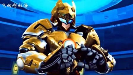 《超兽武装》泰雷的奔雷诀真厉害, 一招就打倒一群白虎族超兽