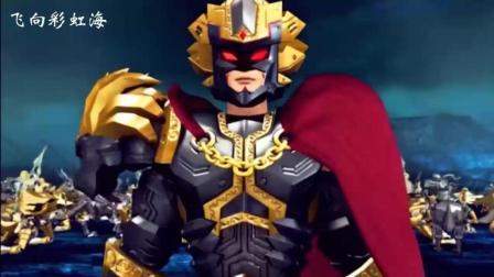 《超兽武装》狮王终于可以召唤超兽了, 霸气的出场非常帅