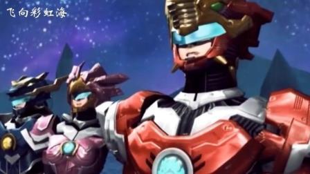 《超兽武装》夜凌云真厉害, 一个人单挑四个超兽战士