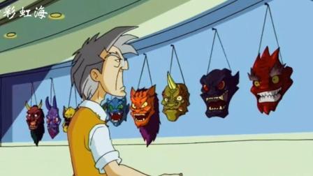 《成龙历险记》九副鬼影面具被收集齐了, 龙叔他们有烦了
