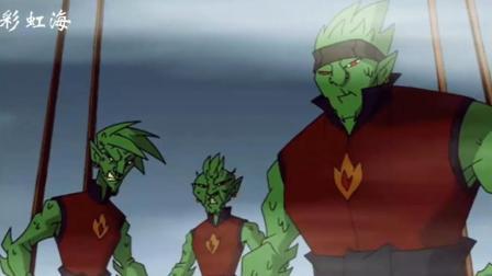 《成龙历险记》恶魔小龙遭到三个小弟的背叛, 抢走了八个魔气