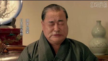 得知邓小平要访日,日本首相田中角荣都感动的声泪俱下!