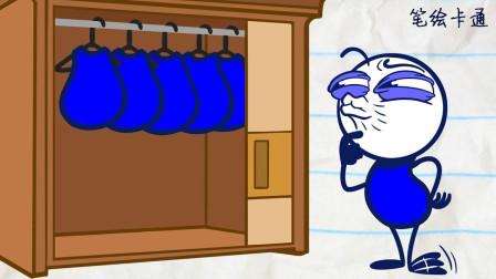 笔绘卡通:衣柜藏物的铅笔人,他在隐藏些什么秘密?