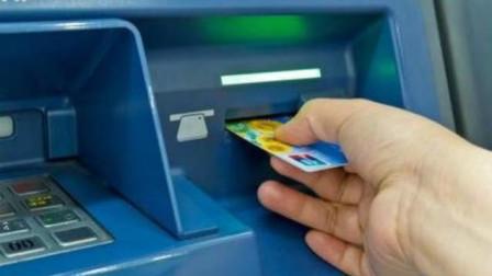 银行取钱注意了,许多人忽略了这一步,太重要了,现在清楚还不迟