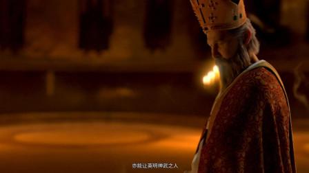 S01E01 文明VI风云变幻