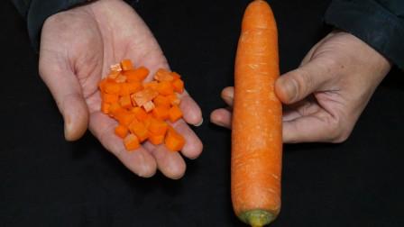 胡萝卜怎么切丁?大厨教你一招,胡萝卜切丁大小均匀,太实用了