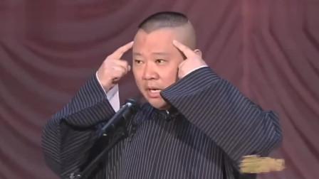 """郭德纲于谦同台搭档,""""我""""字系列包袱太足,经典程度堪称神作!"""