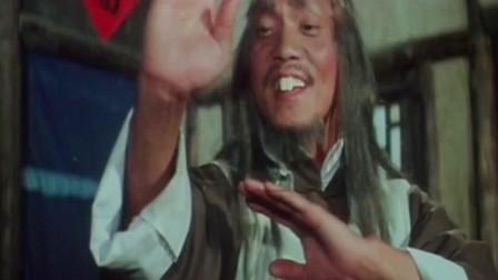 笑太极7:男子被仇家追杀,武功不济 跑回去跟随夫妇苦练太极拳