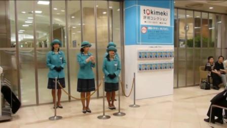 感受一下可怕的日式服务,你鞠躬致礼,我待点而入,满满的仪式感!