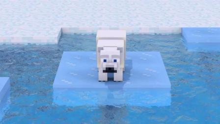 我的世界动画-北极熊的生活-Alien Being