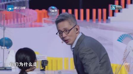 """7岁化学家带来惊险化学实验,蒋昌建要为科学""""献身"""""""