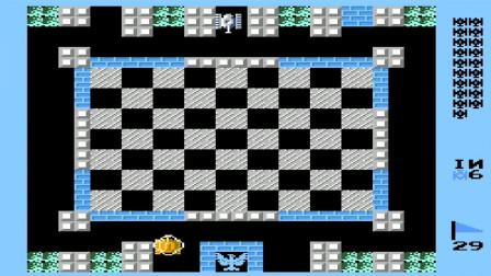 【小握解说】黑白格棋盘好创意《FC坦克大战:蓝色版》下篇