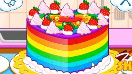 制作五颜六色的蛋糕