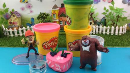 快乐宝贝熊出没玩具 手工制作彩泥玩具蛋糕!熊出没光头强与熊大一起手工DIY吧