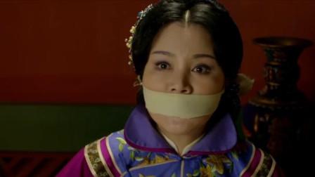 心如铁:王夫人发现自己被绑了,韩晓天面目狰狞地说出这样一番话
