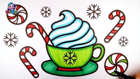 幼儿绘画雪花装饰杯子冰淇淋简笔画