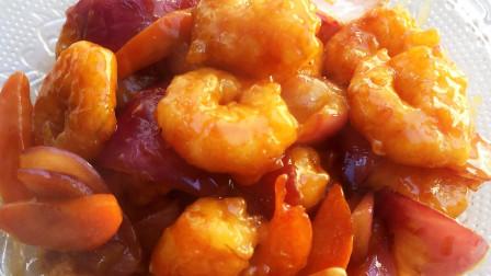 溜虾段简单的做法美妙的口感决对的硬菜