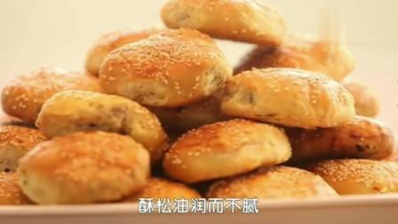 舌尖上的金华 金华酥饼酥松油润而不腻