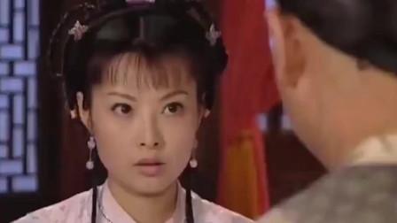 纪晓岚小月假扮夫妻,纪晓岚斗嘴,皇上套话!