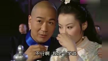 纪晓岚看上了的美女,让她来陪自己喝两杯,皇上气坏了