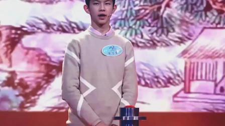 中国诗词大会:第四季第五场, 超级刺激超级飞花令如约而至!
