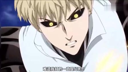 一拳超人:唯一一个跟埼玉交手,还活得好好的人!
