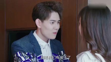 国民老公:相思打掉了她跟嘉木的孩子,嘉木:从此我们没有任何关系!