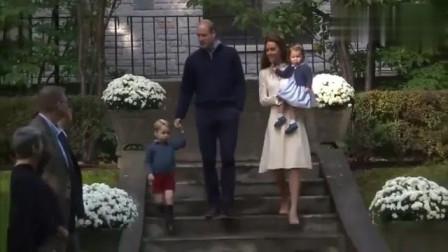 实力羡慕凯特王妃!乔治小王子笑起来真帅,哥哥比妹妹高好多~
