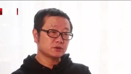"""都市晚高峰 2019 刘慈欣""""上班摸鱼""""?  国资委点名  本人回应"""