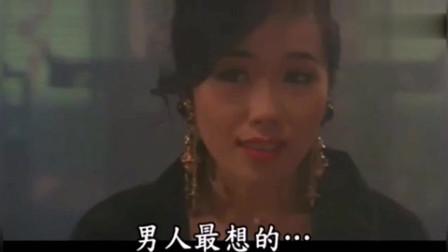 美女找林正英帮忙看相,一眼看出美女有色鬼缠身